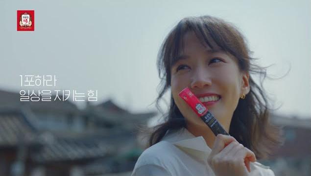 정관장 에브리타임│1포하라 일상을 지키는 힘! (박은빈편)